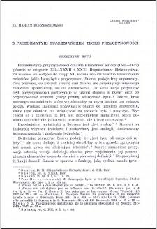 Z problematyki suarezjańskiej teorii przyczynowości