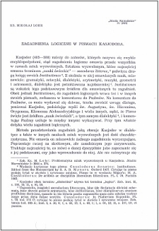 Zagadnienia logiczne w pismach Kasjodora