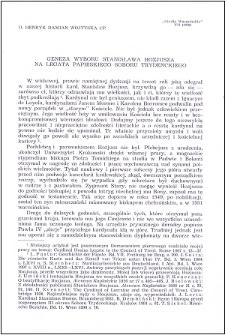 Geneza wyboru Stanisława Hozjusza na legata papieskiego Soboru Trydenckiego