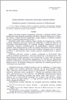 """Odnaleziony rękopis Ignacego Kasickiego : """"Prawdziwa powieść o kamienicy narożnej w Kukorowcach"""""""