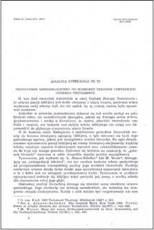 Analiza literacka Ps 29 : przyczynek metodologiczny do egzegezy tekstów poetyckich Starego Testamentu