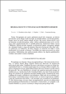 Religia i kult w cywilizacjach mezopotamskich