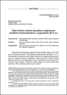 Opis śmierci Juliana Apostaty w wybranych źródłach chrześcijańskich i pogańskich (IV–V w.)