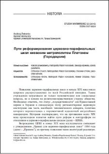 Puti reformirovaniâ cerkovno-parafialʹnyh škol kievskim mitropolitom Platonom (Gorodeckim)