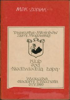 """MDK """"Zodiak"""". Wycieczka śladami Ernsta Wiecherta"""