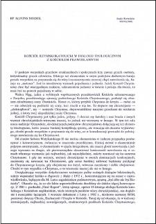 Kościół Rzymskokatolicki w dialogu teologicznym z Kościołem Prawosławnym
