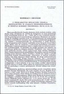 Z problematyki społecznej Izraela : niewolnictwo w czasach przedkrólewskich w świetle Kodeksu Przymierza (Wj 20, 22-23,13) : (materiały)