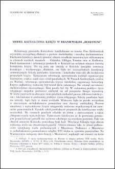 """Model kształcenia księży w braniewskim """"Hosianum"""""""