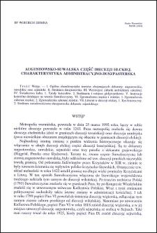 Augustowsko-suwalska część diecezji ełckiej : charakterystyka administracyjno-duszpasterska