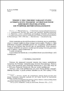Tomosy z 1924 i 1948 roku nadające status autokefaliczny Polskiemu autokefalicznemu Kościołowi Prawosławnemu : ich wydźwięk historyczno-kanoniczny