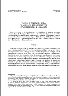 """Nauka o poznaniu Boga w """"Mowach teologicznych"""" św. Grzegorza z Nazjanzu"""