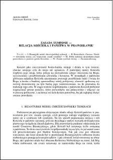 Zasada symfonii : relacja Kościoła i państwa w prawosławiu