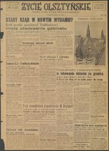 Życie Olsztyńskie : pismo ziemi warmińsko-mazurskiej, 1947, nr 117