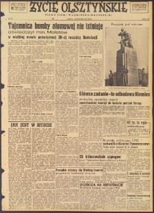Życie Olsztyńskie : pismo ziemi warmińsko-mazurskiej, 1947, nr 190