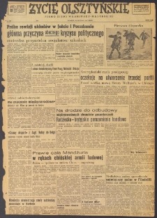 Życie Olsztyńskie : pismo ziemi warmińsko-mazurskiej, 1947, nr 239