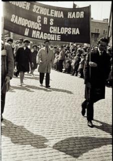 Pochód pierwszomajowy w Mrągowie 1965. [1]