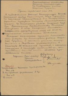 Protokół przekazania obwodu Młynar i rejonu pasłęckiego