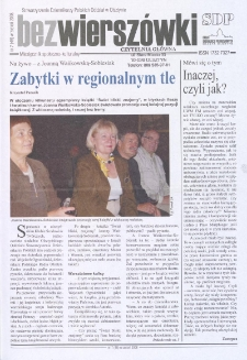 Bez Wierszówki, 2008, nr 7
