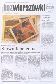 Bez Wierszówki, 2011, nr 7