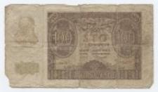 Banknot 100 złotych