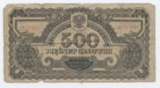 Banklnot 500 złotych