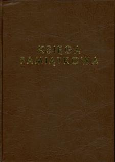 Kronika Zbiorczej Szkoły Gminnej w Pasymiu z lat 1982-1985
