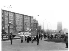 [Pracownicy Olsztyńskich Zakładów Graficznych w pochodzie pierwszomajowym. 6]