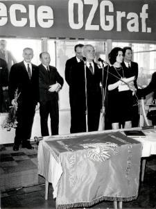 [Uroczystość otwarcia nowej siedziby Olsztyńskich Zakładów Graficznych. 7]