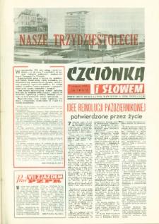Czcionką i Słowem : kwartalnik samorządu robotniczego Olsztyńskich Zakładów Graficznych im. Seweryna Pieniężnego w Olsztynie, 1975 (R. 5), nr 18