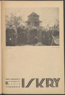 Iskry, 1937, nr 8