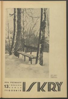 Iskry, 1937, nr 13
