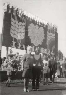 [Wojewódzkie dożynki w Olsztynie w 1974 r. 3]