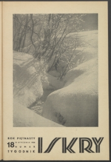 Iskry, 1938, nr 18