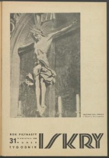 Iskry, 1938, nr 31