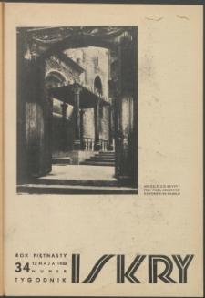Iskry, 1938, nr 34