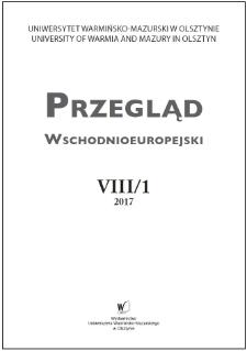 Przegląd Wschodnioeuropejski VIII/1, 2017