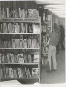 [Wypożyczalnia dla dzieci Powiatowej i Miejskiej Biblioteki Publicznej w Giżycku. 1]